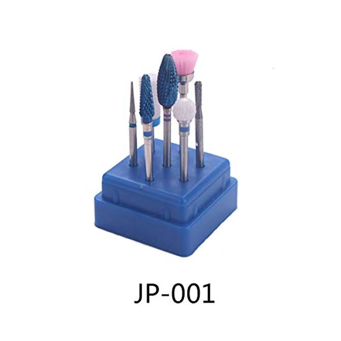 ツインめまい階層7PCS /設定するネイルドリルビットキューティクルクリーナータングステン鋼ロータリー研磨ファイル研削ヘッドマニキュアペディキュア回転電機,1