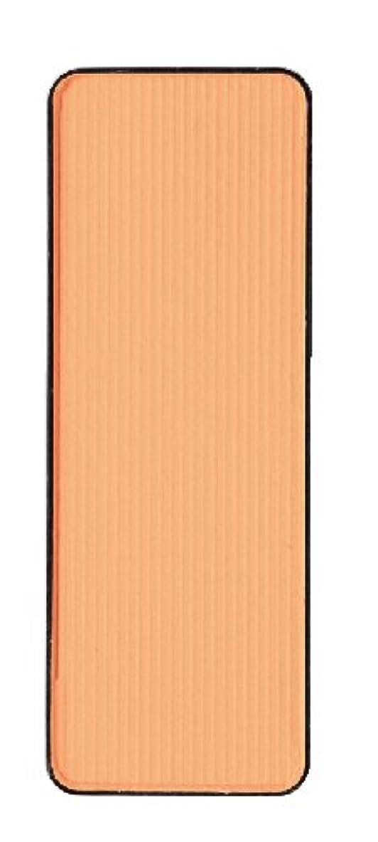伝える原始的な増強ヴィザージュ グローオン 6 ソフトオレンジ