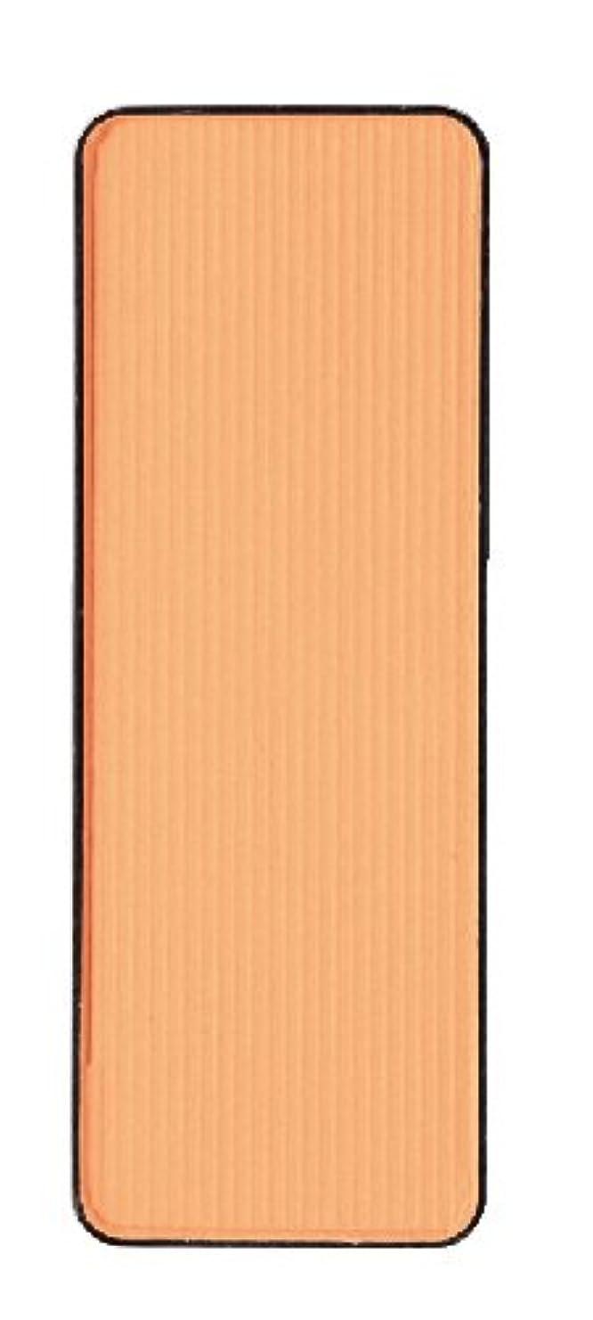 批判的面積突き出すヴィザージュ グローオン 6 ソフトオレンジ
