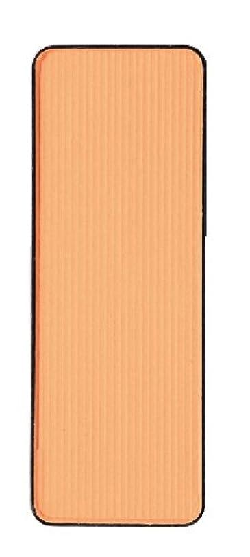インフラ塩使用法ヴィザージュ グローオン 6 ソフトオレンジ