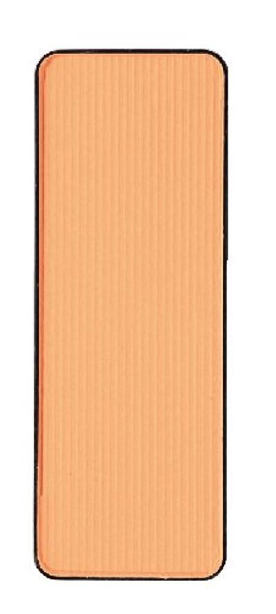委任するティッシュバリーヴィザージュ グローオン 6 ソフトオレンジ