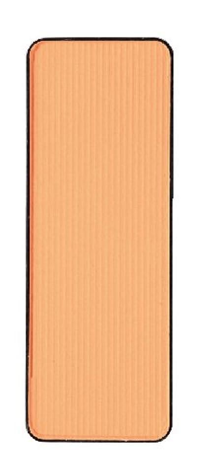 カウントコスト衣類ヴィザージュ グローオン 6 ソフトオレンジ