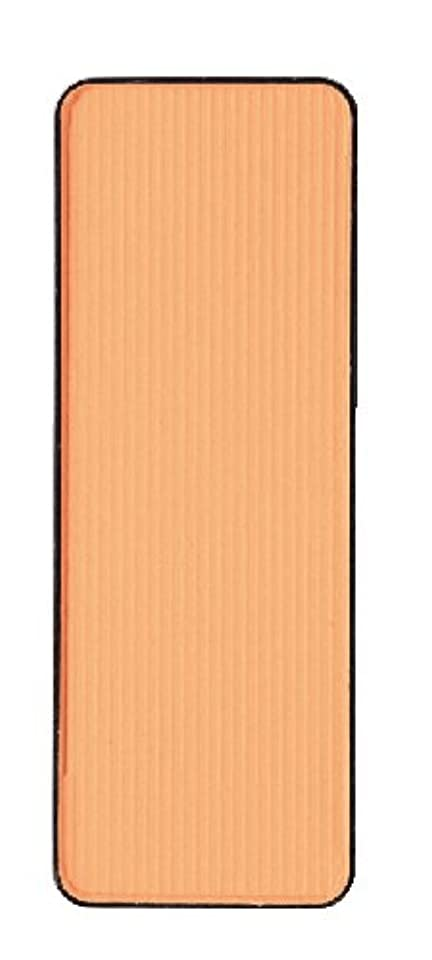 否認するピストン公平ヴィザージュ グローオン 6 ソフトオレンジ