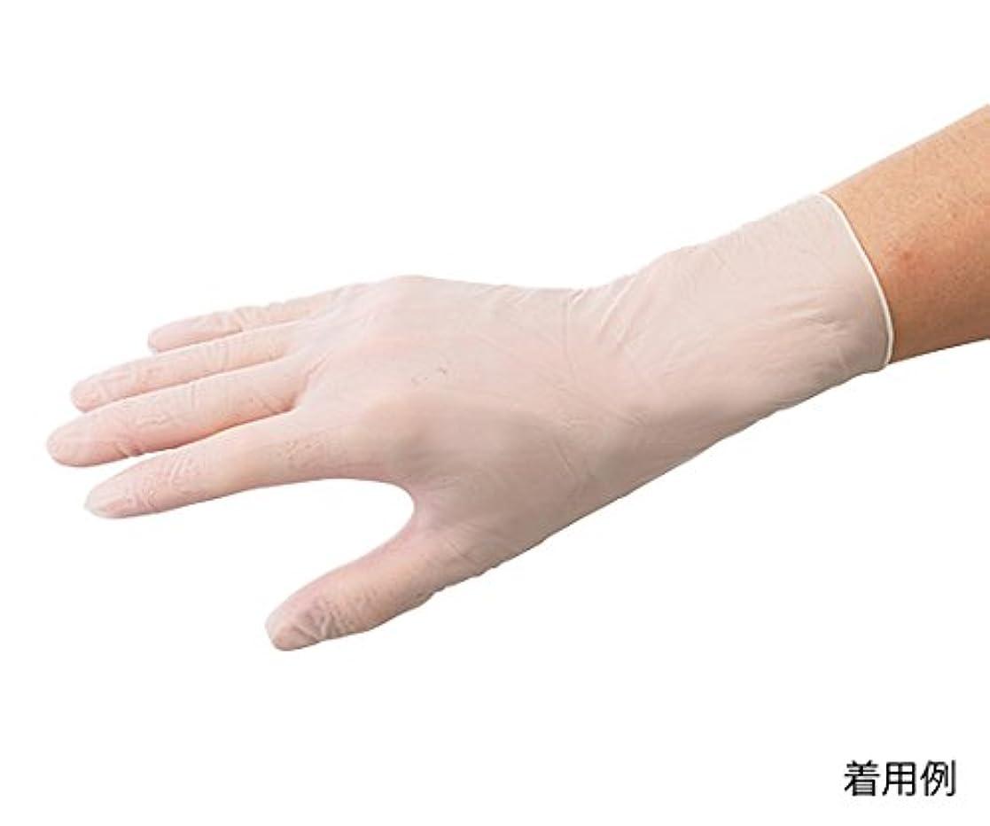 ファイル拳長くするイワツキ61-9987-77クリーンハンドグローブ滅菌済パウダーフリー7.520双