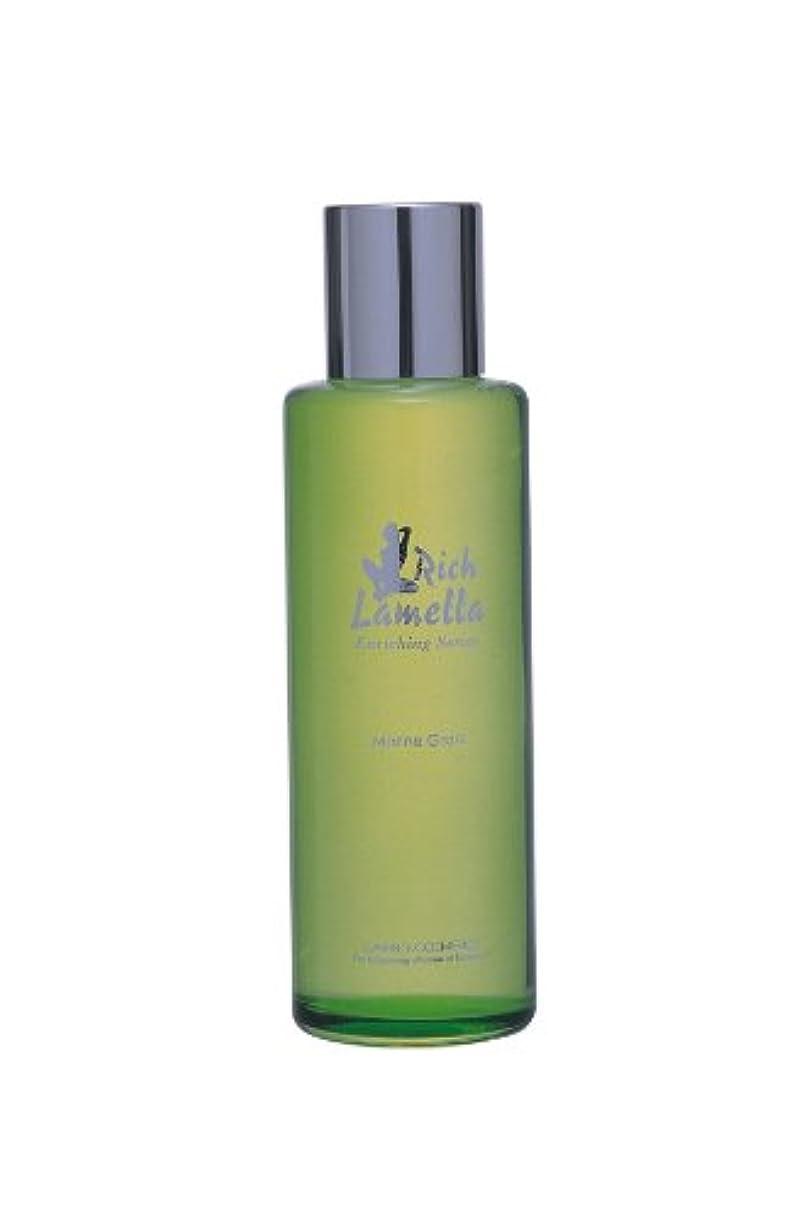 抜本的な指令なぞらえる海藻化粧水 リッチラメラ マリングラス 120ml