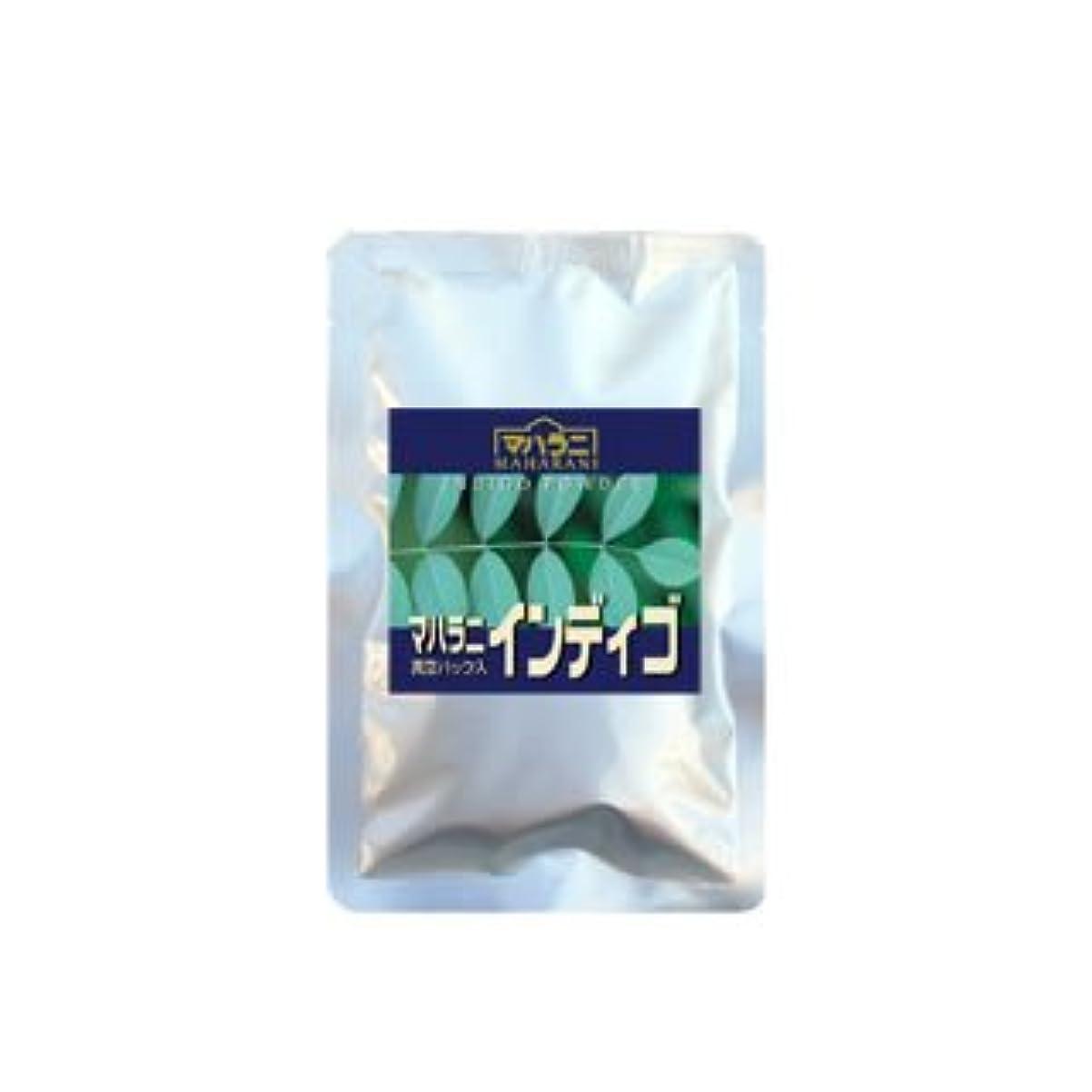 広告誇張する甘美な2017年収穫 マハラニ インディゴ 100g