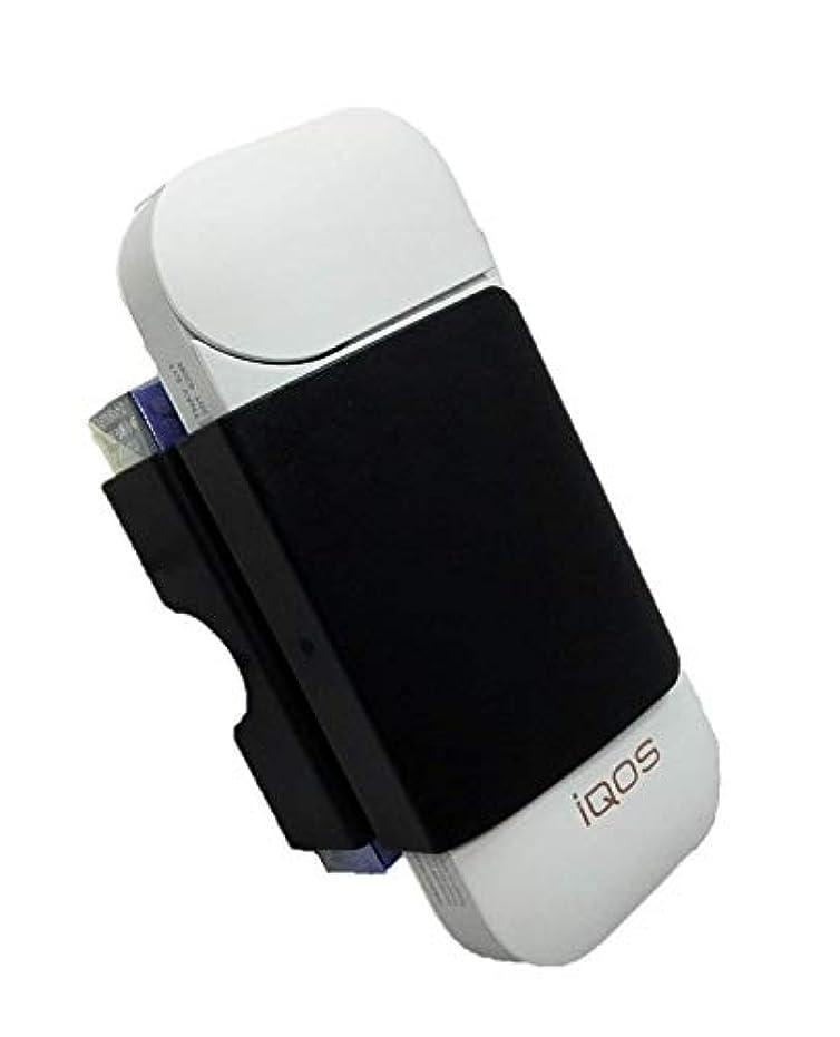 ケーブルかご他にかんたん装着 IQOS アイコス クリップ ホルダー ケース 滑り止め付き 携帯 アクセサリー グッズ (ブラック)