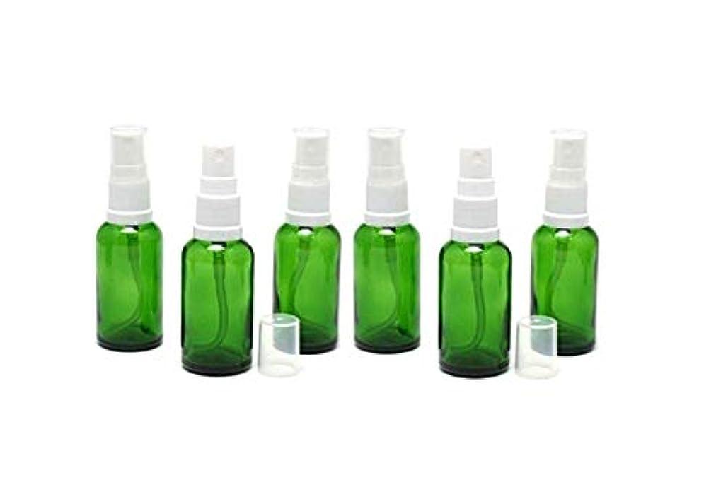 感情ジャングルリーン遮光瓶 スプレーボトル (グラス/アトマイザー) 30ml グリーン/ホワイトヘッド 6本セット 【 新品アウトレットセール 】