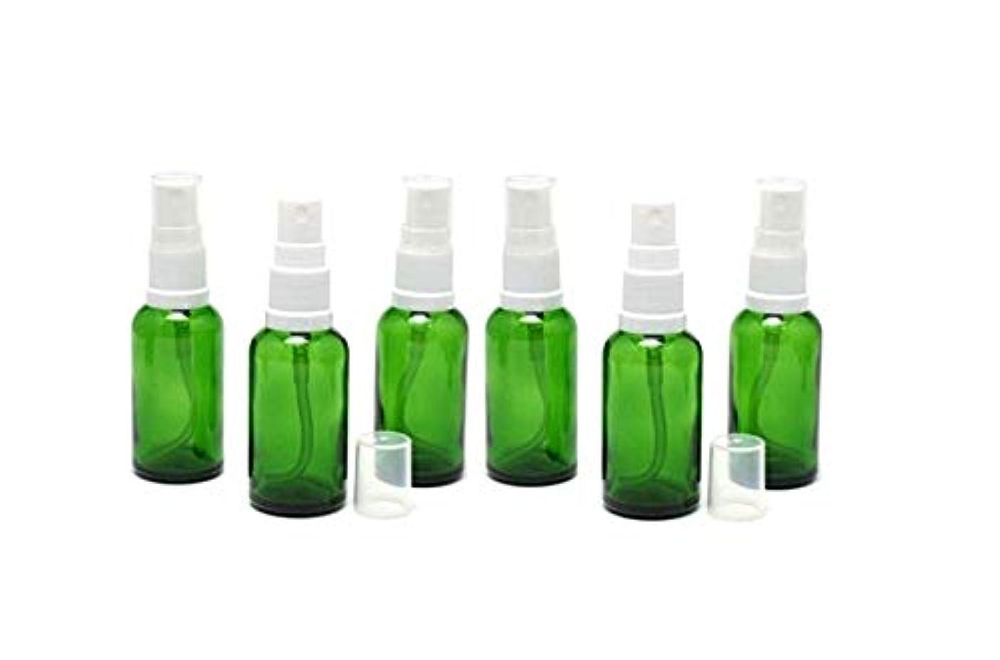 巨大なエスカレート致死遮光瓶 スプレーボトル (グラス/アトマイザー) 30ml グリーン/ホワイトヘッド 6本セット 【 新品アウトレットセール 】