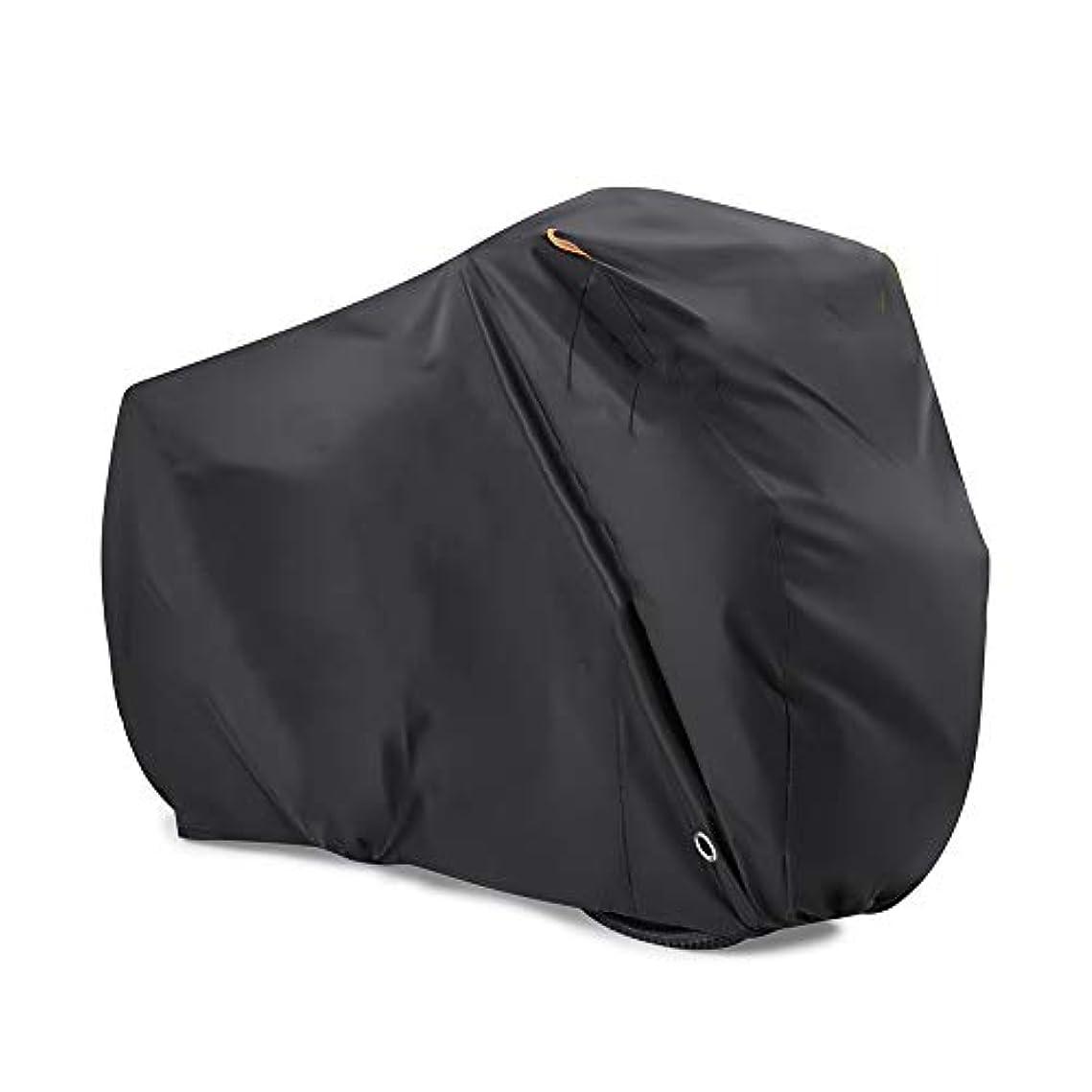 人工的なハウジング工業用ダストカバー - 自転車カバー防水タプロインアウトドア自転車の錆と防塵UV保護四季用ストレージバッグ(4サイズ) 分離ダスト (色 : ブラック, サイズ さいず : XL)