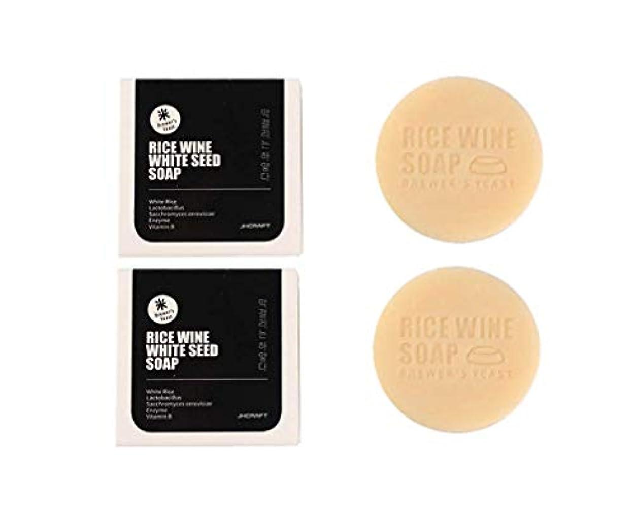 演じる研磨剤硬化するJKCRAFT RICEWINE WHITE SEED SOAP マッコリ酵母石鹸,無添加,無刺激,天然洗顔石鹸 2pcs [並行輸入品]