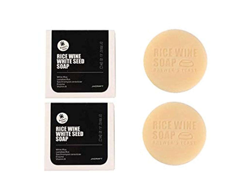 スケルトンとしてイヤホンJKCRAFT RICEWINE WHITE SEED SOAP マッコリ酵母石鹸,無添加,無刺激,天然洗顔石鹸 2pcs [並行輸入品]