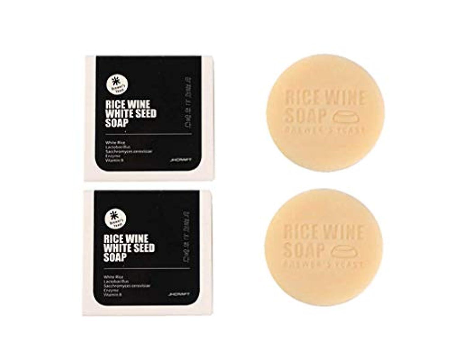 路地第九横向きJKCRAFT RICEWINE WHITE SEED SOAP マッコリ酵母石鹸,無添加,無刺激,天然洗顔石鹸 2pcs [並行輸入品]