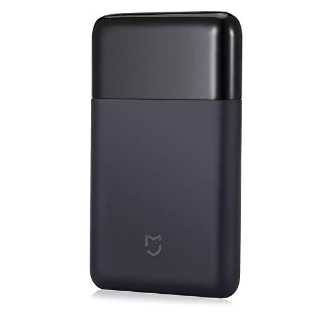 間違いクリック土器for Xiaomi用の取り外し可能なポータブル電気シェーバーカミソリスチールメンズトラベルカミソリ-Innovationo
