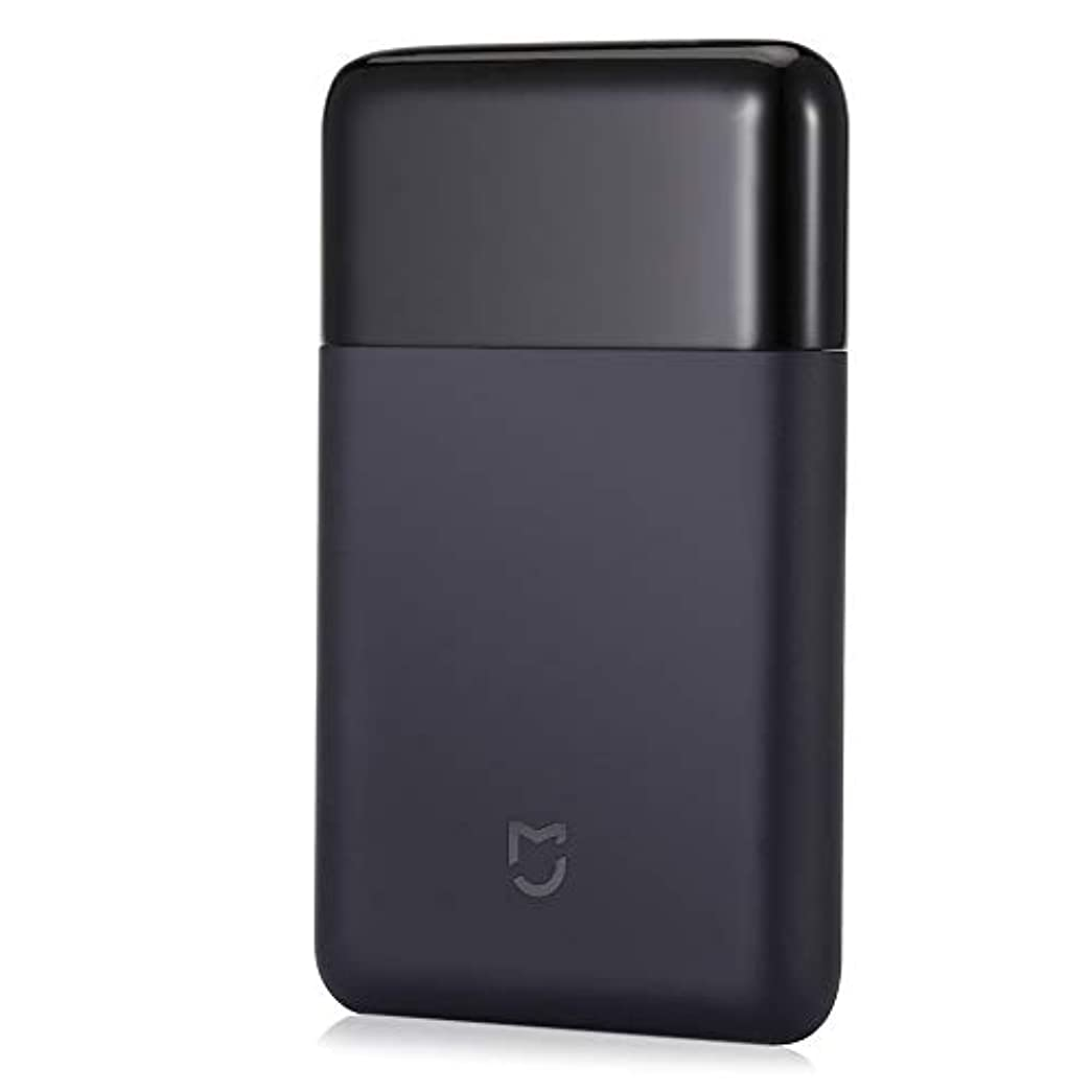 居住者アトム緩めるfor Xiaomi用の取り外し可能なポータブル電気シェーバーカミソリスチールメンズトラベルカミソリ-Innovationo