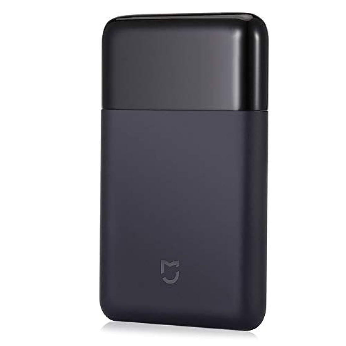 梨崇拝しますキリンfor Xiaomi用の取り外し可能なポータブル電気シェーバーカミソリスチールメンズトラベルカミソリ-Innovationo