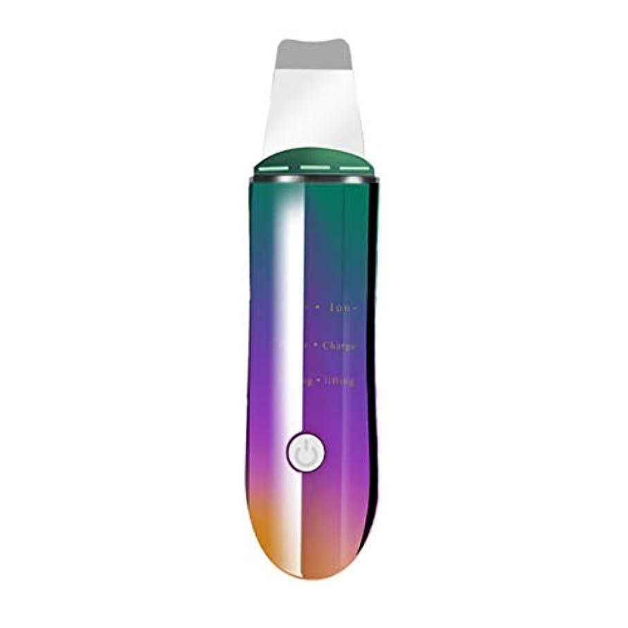 ミルケーブルミルクIntercoreyの超音波清潔になる器械のシャベルの皮は振動イオン美装置の多彩なパッケージを機械で造ります