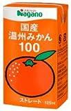 ナガノトマト 国産温州みかん100 125ml×10