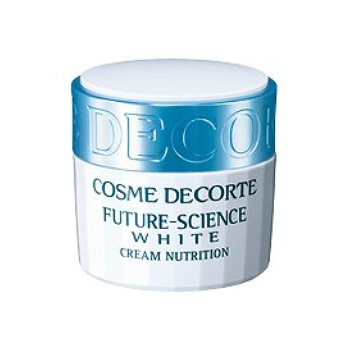 アナウンサー適切に恒久的COSME DECORTE コスメ デコルテ フューチャー サイエンス ホワイト クリーム ニュートリション 40g [並行輸入品]