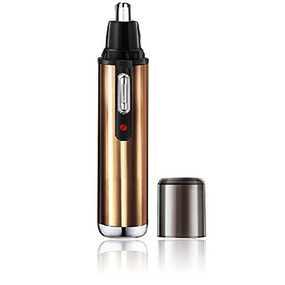 タワー人説得力のある電動鼻毛トリマー独自の切断システムは、旅行に適したダストカバーで鼻や髭の耳から余分な毛髪を効果的かつ快適に取り除きます