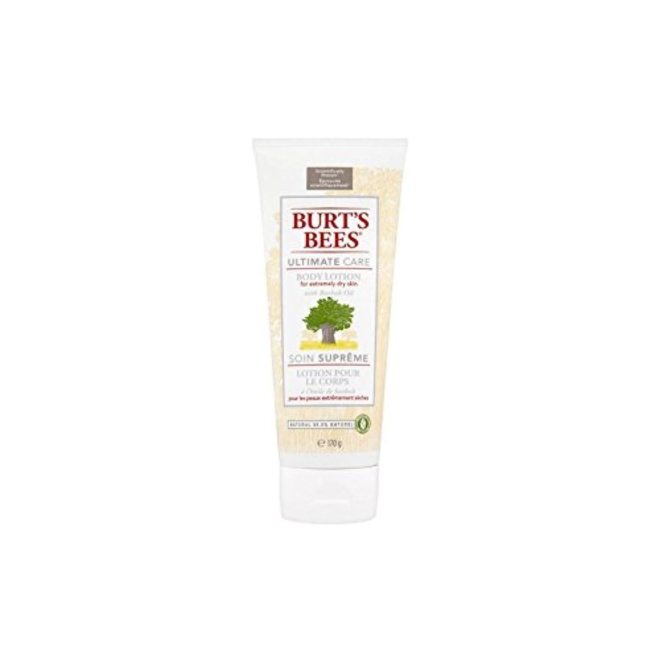 Burt's Bees Ultimate Care Body Lotion - バーツビー究極のケアボディローション [並行輸入品]