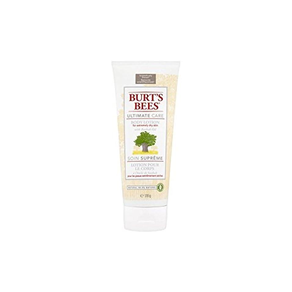 処分したチャップ廃止するBurt's Bees Ultimate Care Body Lotion - バーツビー究極のケアボディローション [並行輸入品]