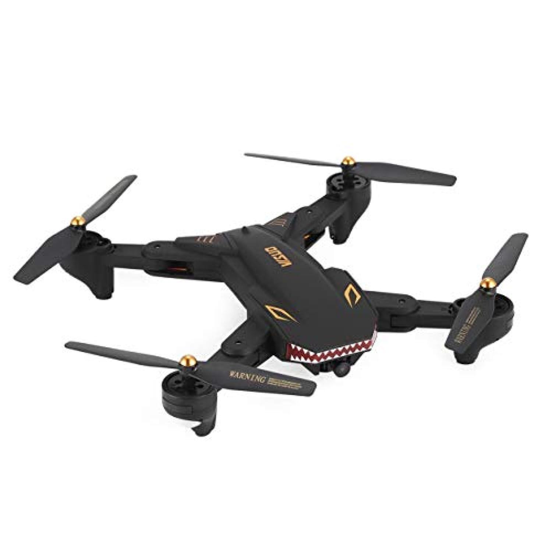 VISUO XS809S RCドローン広角720Pカメラ高度保持Foldable Quadcopter