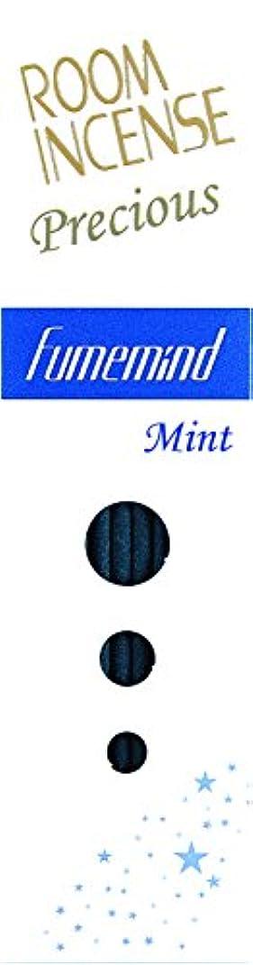虫を数える限界デンマーク語玉初堂のお香 ルームインセンス プレシャス フュームマインド ミント スティック型 #5505