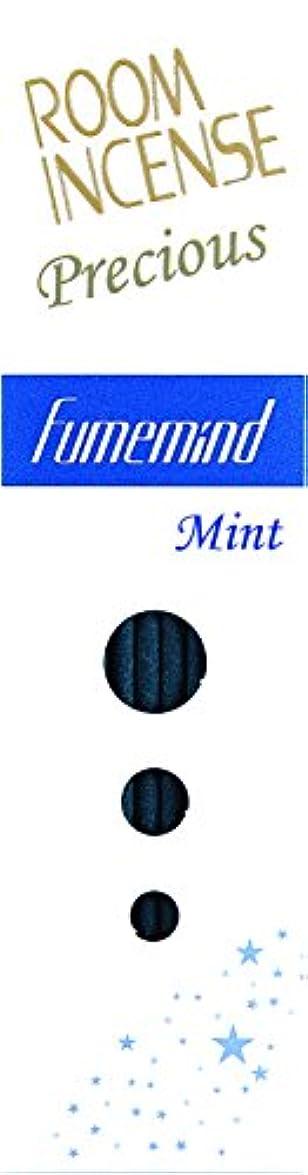メカニック上がる段落玉初堂のお香 ルームインセンス プレシャス フュームマインド ミント スティック型 #5505