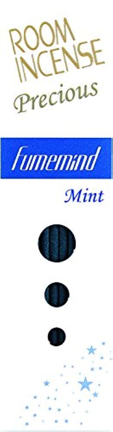 ノート管理吸い込む玉初堂のお香 ルームインセンス プレシャス フュームマインド ミント スティック型 #5505