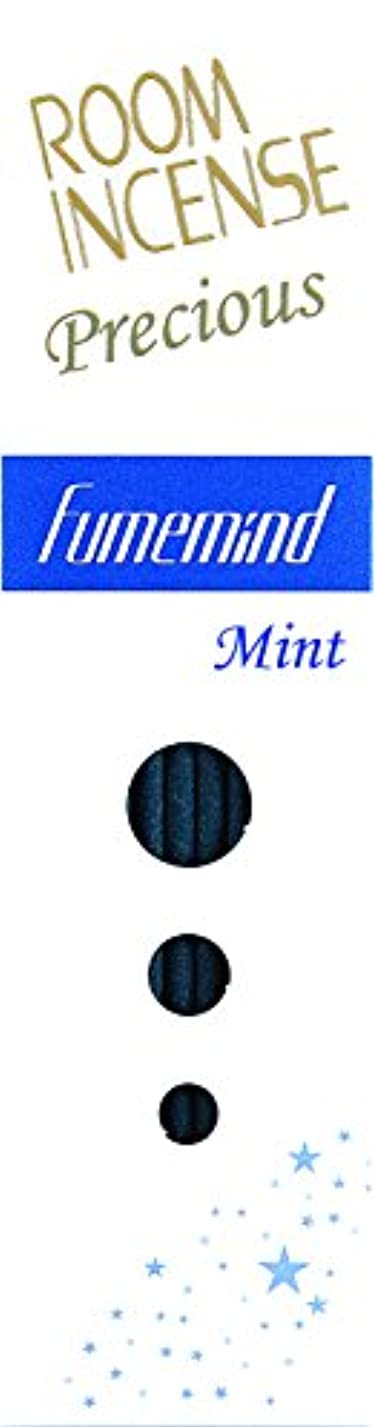 答え第五閉じ込める玉初堂のお香 ルームインセンス プレシャス フュームマインド ミント スティック型 #5505