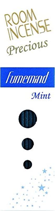 アセンブリ獣トンネル玉初堂のお香 ルームインセンス プレシャス フュームマインド ミント スティック型 #5505