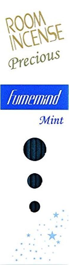 有望告発者摩擦玉初堂のお香 ルームインセンス プレシャス フュームマインド ミント スティック型 #5505