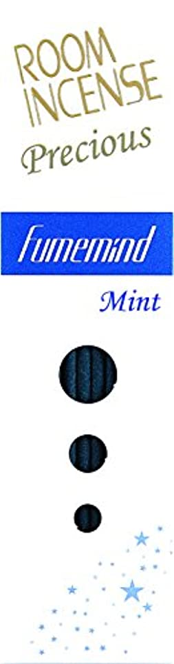 同時チーター適用する玉初堂のお香 ルームインセンス プレシャス フュームマインド ミント スティック型 #5505
