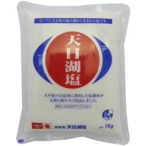 天日塩 1kg