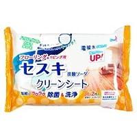 【友和】セスキ炭酸ソーダ クリーンシート リビング用 22枚 ×20個セット