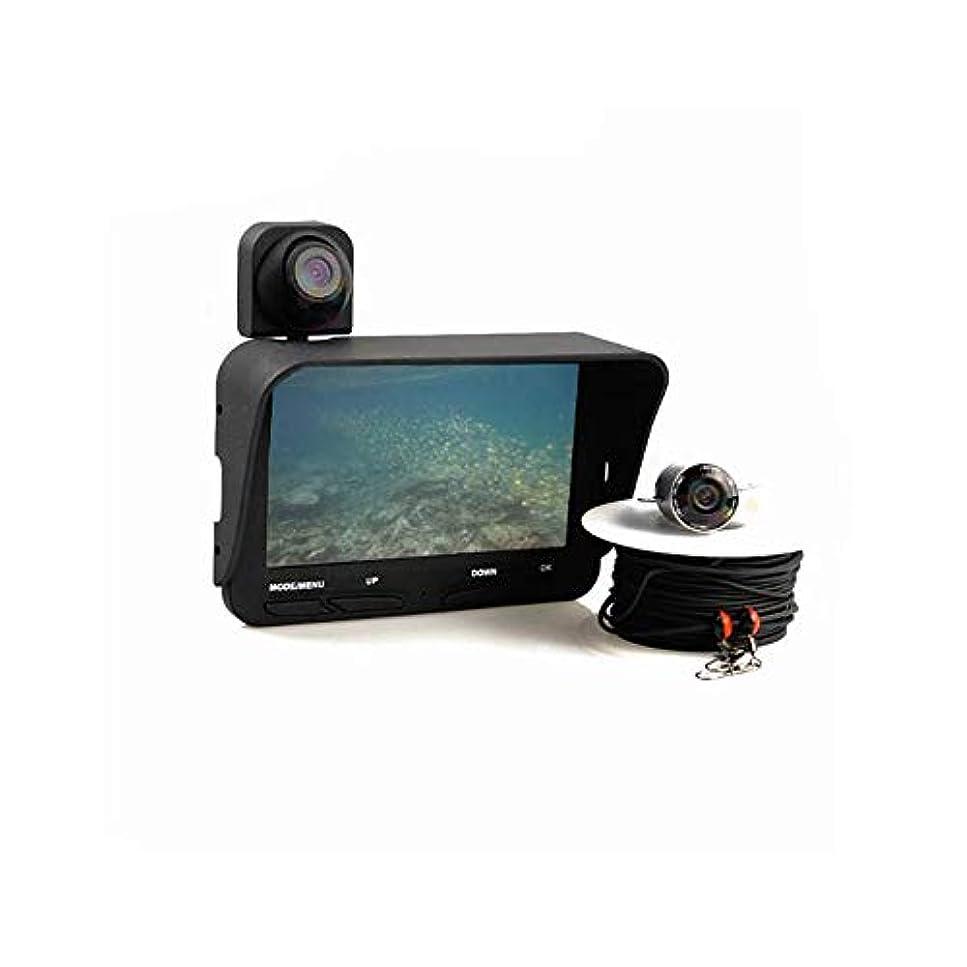 適切に消去呪い釣りファインダー、ポータブル魚の追跡者4.3インチ液晶モニター防水HD 130°カメラ15 mケーブル6赤外線ナイトビジョンライト。