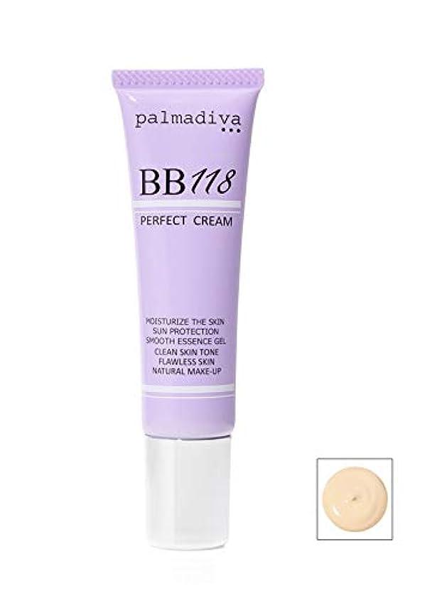 パルマディーバ 新 BB118プラス パーフェクトクリーム (美容液ファンデーション) ヒト由来幹細胞エキス ユーグレナエキス配合