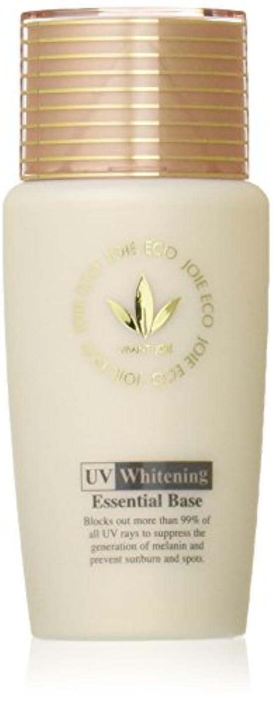 消費国家薬局ビーバンジョア VIVANTJOIE 「薬用UV美白エッセンシャルベース」 52ml 470AC