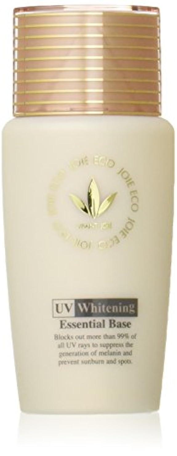 贈り物調停者添加ビーバンジョア VIVANTJOIE 「薬用UV美白エッセンシャルベース」 52ml 470AC
