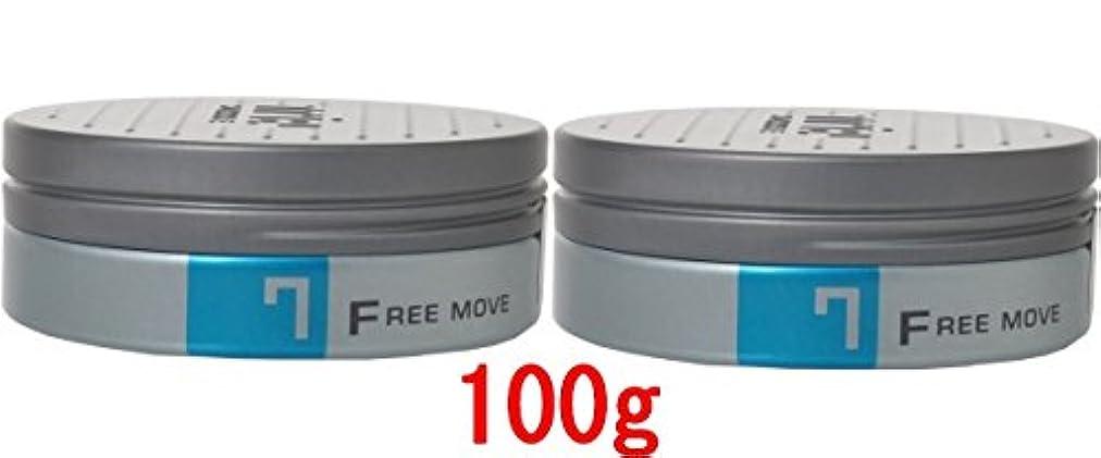 持続的寄生虫仕えるルベル トリエオム ワックス フリームーブ7 <100g×2個セット> Lebel Trie HOMME スタイリング
