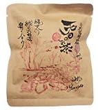 健一自然農園 有機栽培大和茶 十色の大和茶シリーズ 天日のお茶 (ティーパック)