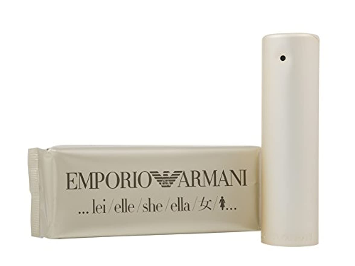 居住者たっぷりデジタルエンポリオアルマーニ EMPORIO ARMANI エンポリオシー 100ml EDP SP オードパルファムスプレー(エンポリオハー、エンポリオウーマン)