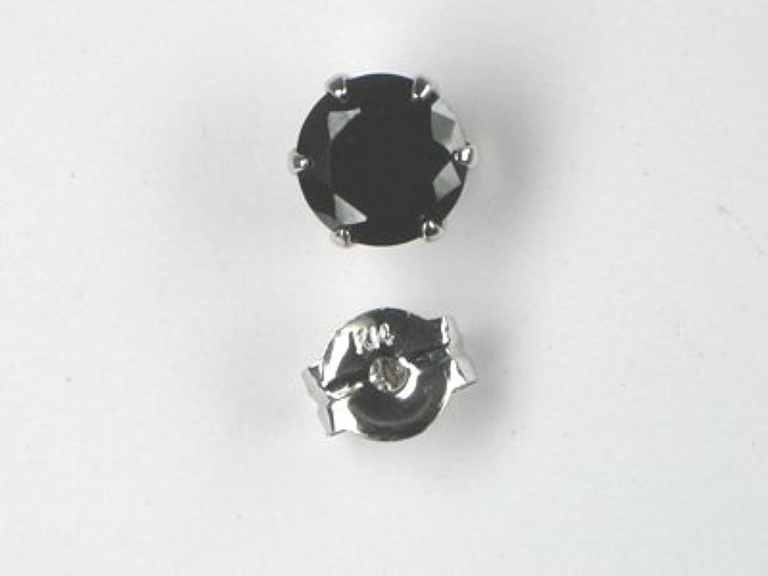 外観援助するつかまえる(ジュエリーWADA) K14 WG (ホワイトゴールド) ブラックジルコニア ピアス 5ミリ 片方のみ (ケース?保証書付) (853)