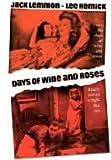 酒とバラの日々 [DVD]