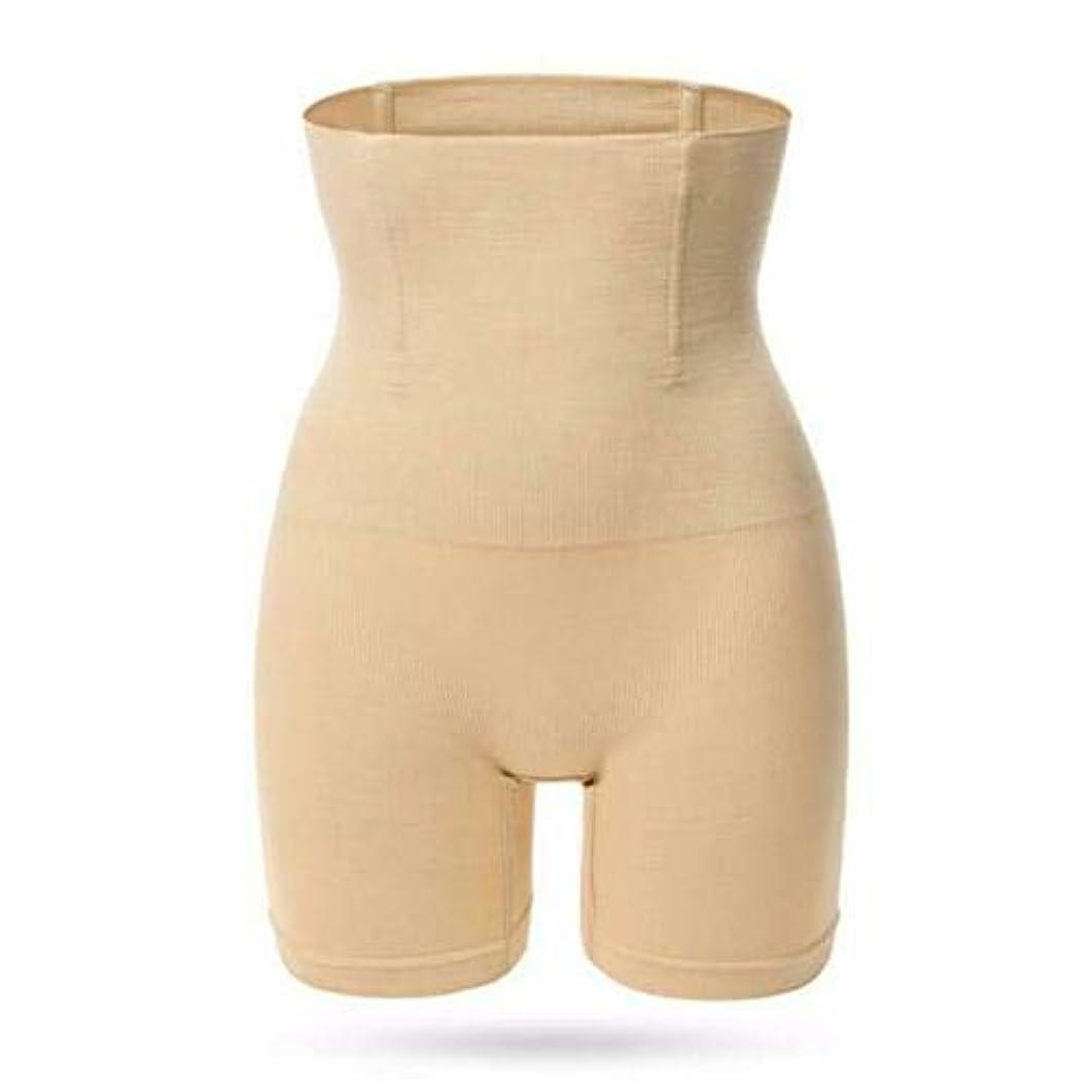 はっきりと交通渋滞湿度JanusSaja  女性のハイウエストシェイパーパンツおなかの下着を細くする通気性ボディシェイパー