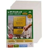 (まとめ)ムトウユニパック レザプリタックレーザープリンタ用タックライト マットホワイト A3 LBP-MWA3-10 1パック(10枚) 【×2セット】