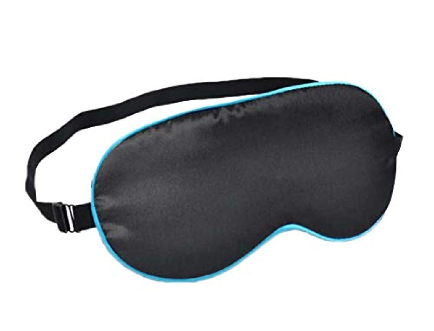 倒産オーバーヘッド横向き子供たちシルク睡眠アイマスク睡眠のソフトアイマスク - 15