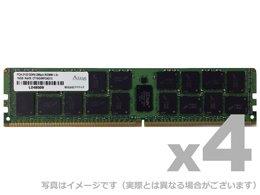 ADS2666D-R16GD4 サーバー用 DDR4-2666 RDIMM 16GB 4枚組 2R アドテック