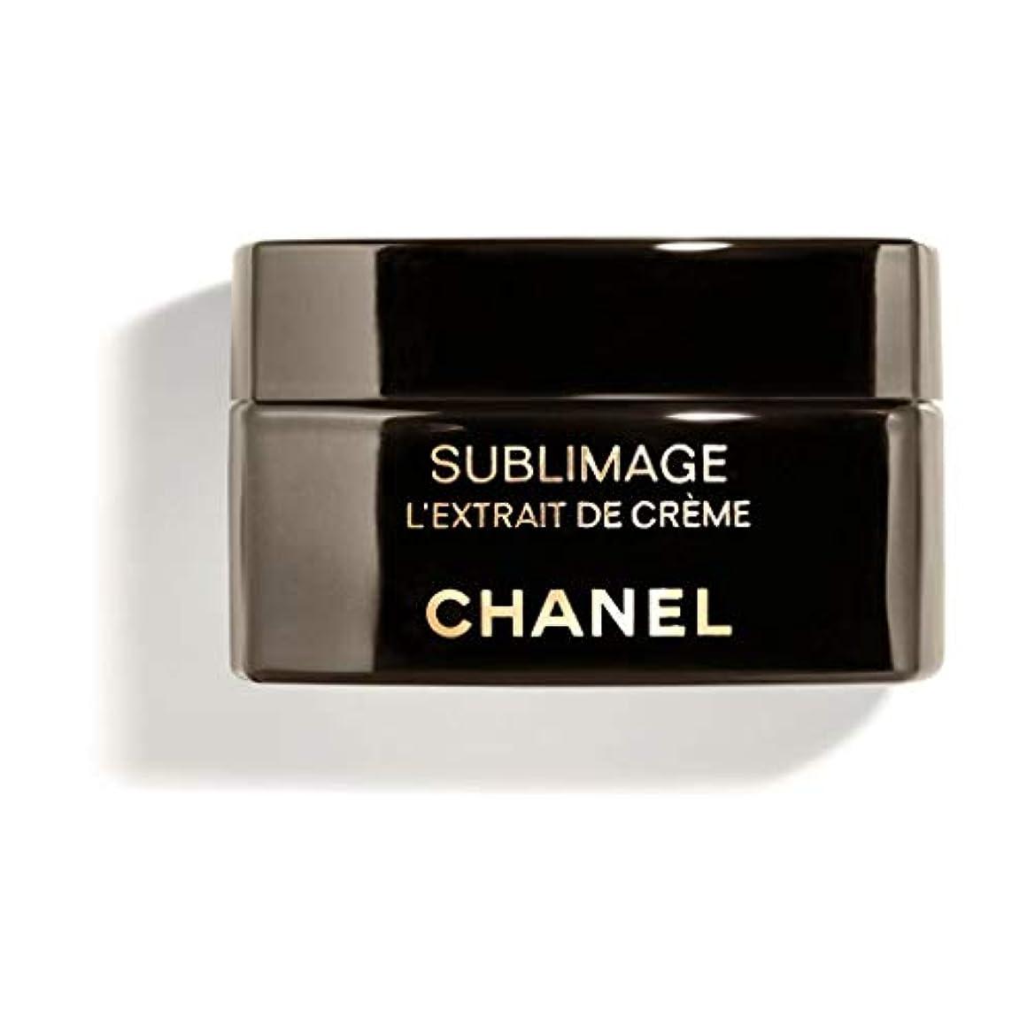 ドロップ夕方マイナーCHANEL(シャネル) SUBLIMAGE L EXTRAIT DE CREME サブリマージュ レクストレ ドゥ クレーム 50g